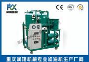 变压器油安装滤油机