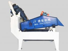 细沙回收设备 尾矿回收装置 细砂回收系统保质保量 诚信厂家