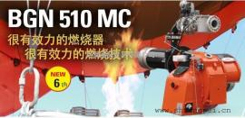 TBG800MC低氮80毫克燃烧器