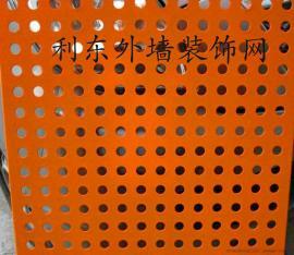 利东公司生产1-20孔径冲孔网