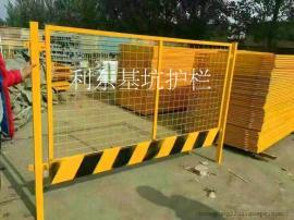利东现货供应基坑护栏爬架网等护栏产品