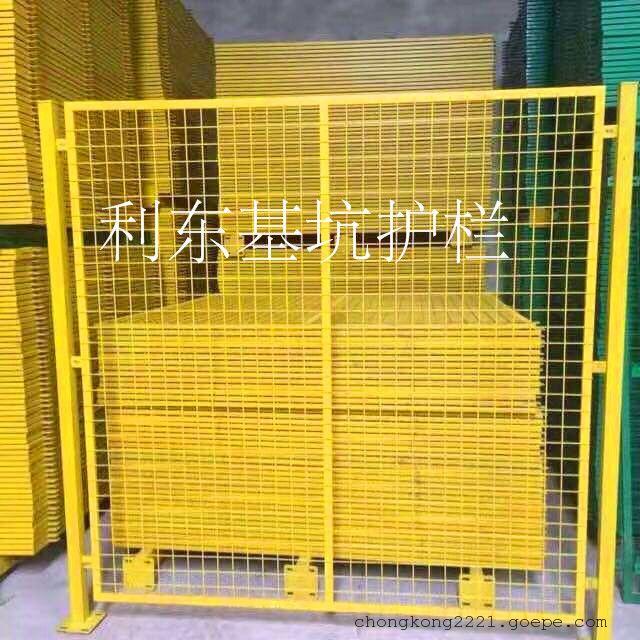利东市政护栏高速护栏现货供应基坑现货