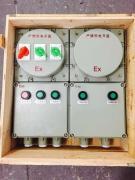 BXQ51-6k防爆动力(电磁起动)配电箱 按图纸定制生产