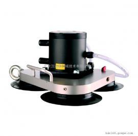 Netter Vibration VAC 8 + HG 10 S真空固定装置
