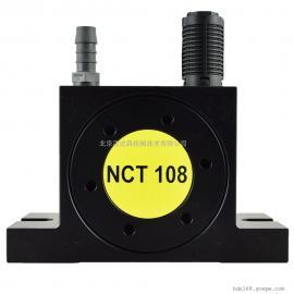 Netter Vibration NCT29防爆振动器_不锈钢振动器