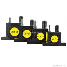 Netter NCT系列气动振动器化学工业用于清空大袋