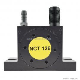 Netter Vibration NCT 2气动涡轮振动器