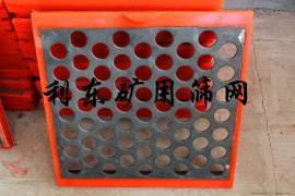 利东专业定做聚氨酯矿筛网矿用分离机用