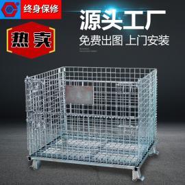 厂家提供可折叠可移动物流储物网格铁箱仓储笼蝴蝶笼