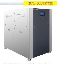 高效能1T燃气锅炉 珠三角免检蒸汽炉 全自动蒸汽发生器KDM10