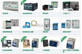 SE-330HV-00-00电阻器监视器