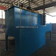 酸洗磷化分离装置 斜管沉淀一体化 污水设备厂家直销
