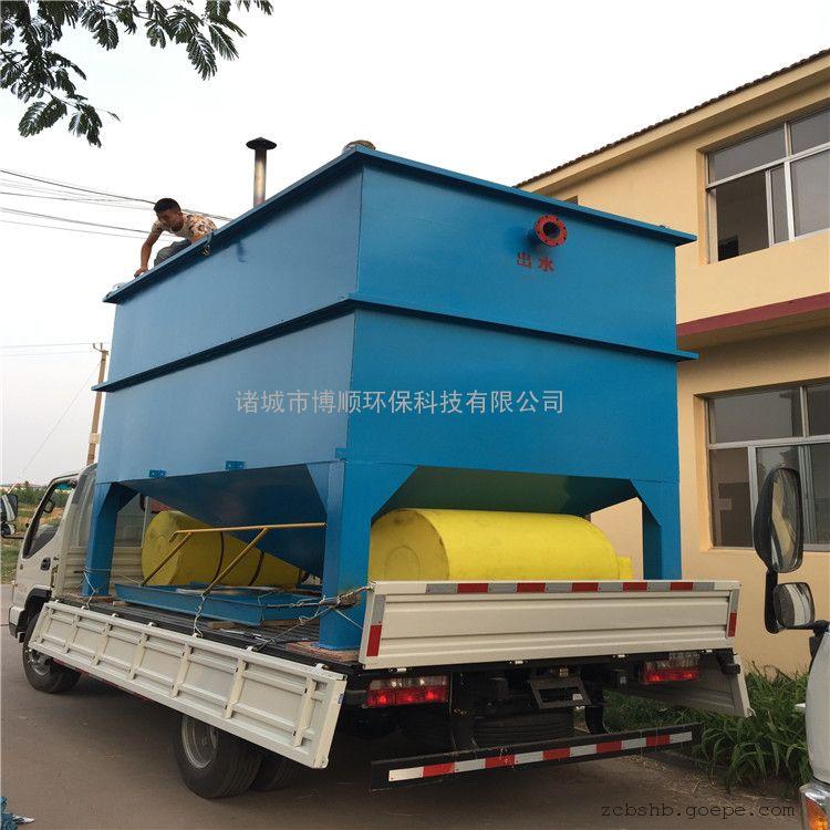 污水处理斜管沉淀设备 电镀污水一体化设备 厂家直销产品