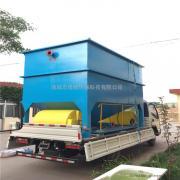 污水处理斜管沉淀设备 化工一体化污水处理设备 固液分离产品