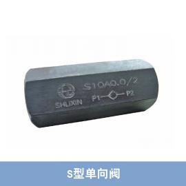 立新SHLIXIN单向阀S8A1.0 S8A2.0 S8A3.0