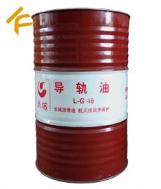 弘宸鑫品牌HCX-68# 导轨油