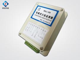 厂家直供220V热风炉电离式火焰检测器 离子火检探测器