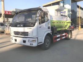 6吨餐厨垃圾运输车