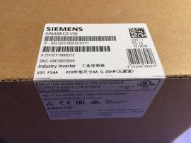 SINAMICS V20 基本型变频器6SL3210-5BE13-7UV0