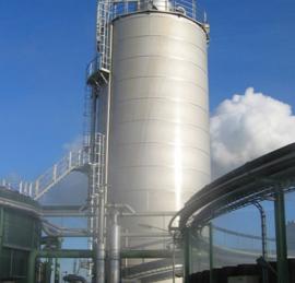日丽高浓度污水处理厌氧反应器UASB
