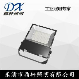 GL-07A-50W壁挂式吸顶式LED强光泛光灯