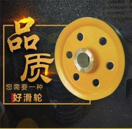 优质起重机铸钢定滑轮组5t-100t 导绳轮 抓斗滑轮组 船用滑轮组
