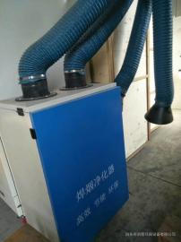 车间移动式旱烟除尘器 单双臂滤筒焊烟净化器 切割烟尘吸尘器