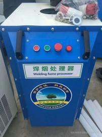 单臂焊烟净化设备可移动焊接烟雾净化器电焊旱烟除尘器
