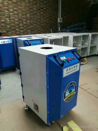 移动式焊烟净化器除尘器工业用环保环评设备焊接烟尘旱烟净化器