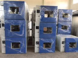 批量干燥箱生产,干燥箱厂家,DHG-9030A鼓风干燥箱