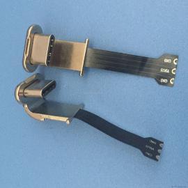 TYPE-C U型 背夹插头 软排线FPC 2P 正向安卓V8 无线充电公头