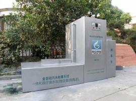 *人民医院医疗废水污泥减量化处置系统YAYL-100T污泥压滤机