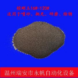 陶瓷砂轮研磨用棕刚玉 树脂模具用金刚砂 高硬度喷砂磨料