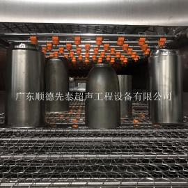 先泰热卖全自动真空保温瓶内胆快速除拉伸油喷淋清洗机