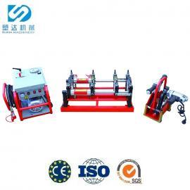 160/200/250/315液压半自动PE对焊机热熔对接焊机焊管热熔机