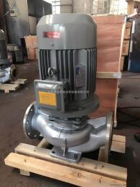 IHG单级单吸化工泵