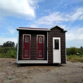 水冲移动厕所――景区无水打包式厕所――泡沫封堵式移动厕所