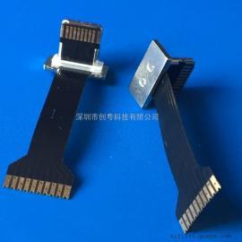 苹果无线充电公头 10P快充 无线接收插头 带音频功能 T型公头