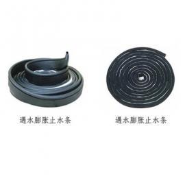 施工缝橡胶止水带,膨胀橡胶止水带价格