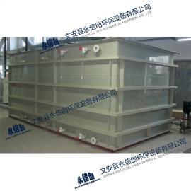 PP水槽,PP塑料水槽,PP焊接水槽