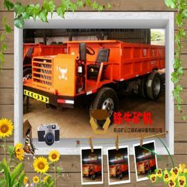 直供矿用柴油四轮车动力强劲 工地用四不像拉土车