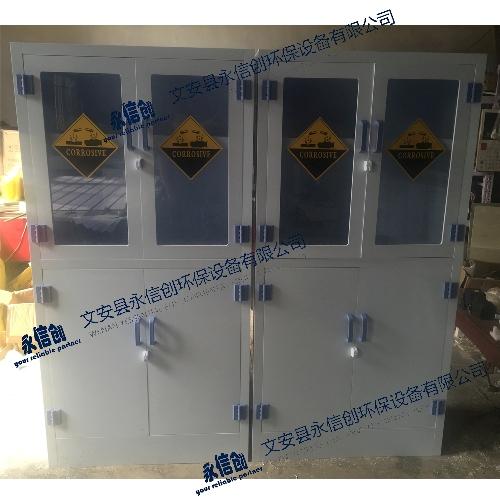 PP药品柜,实验室药品柜,强酸强碱药品柜