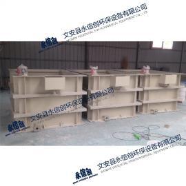 聚丙烯反应槽,聚丙烯反应釜,塑料反应槽