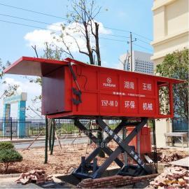 学校垃圾场全自动作业垃圾压缩机