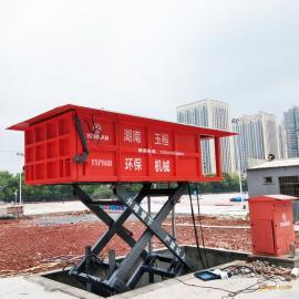环卫设施水平式压缩的垃圾中转站