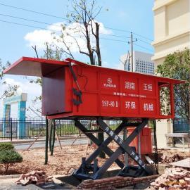 无污染可地埋的垃圾收集站