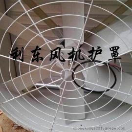 利东华北区招风机代理负压风机各型号