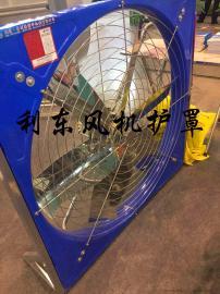 利东公司加工组装牛舍风机外壳空调零件