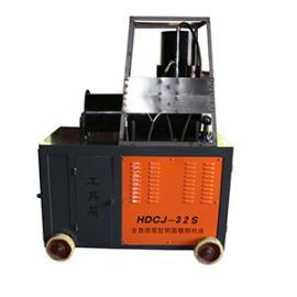 钢筋镦粗机@HDCJ-32S全自动双缸钢筋镦粗机用途
