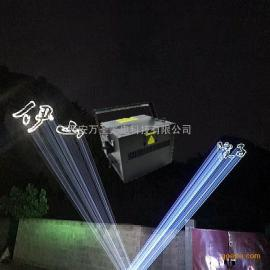 WS-RGB-20W广告激光灯-动画激光灯-激光广告投影